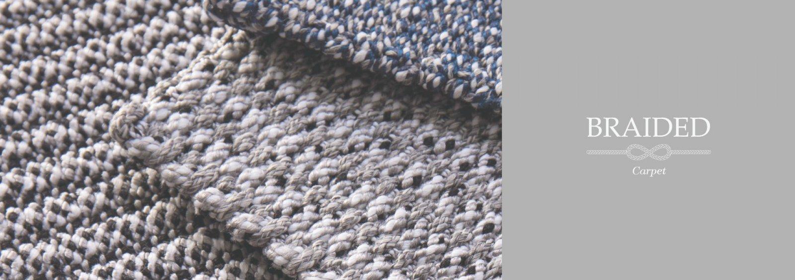 Braided Carpet